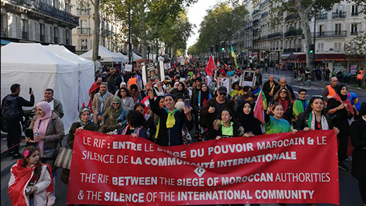 """مسيرة تجوب شوارع العاصمة الفرنسية """"باريس"""" تنادي بإطلاق سراح معتقلي حراك الريف"""