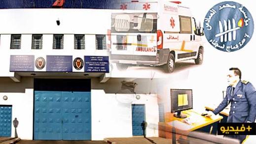 جولة داخل السجن المحلي بسلوان.. هذه أهم المرافق والخدمات التي يقدمها للنزلاء