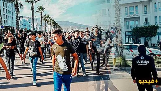 """التراس """"فري مان"""" تحتج بمسيرة وسط الناظور للكشف عن حقيقة وفاة سجين بالناظور"""
