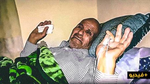"""مسنّ ناظوري ينخر جسده السرطان باكٍ: أحتفظ بكبش لـ""""صدقة جنازتي"""" إذا لم أوفر الدواء والأعمار بيد الله"""