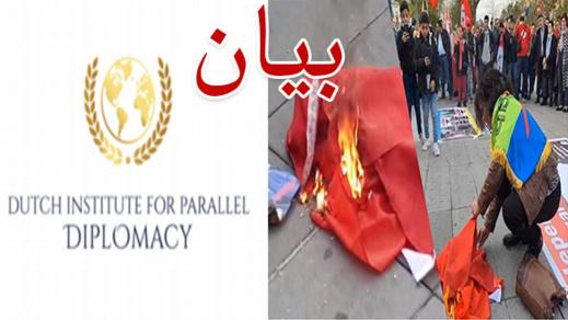 بيان تنديدي بواقعة احراق العلم الوطني بباريس