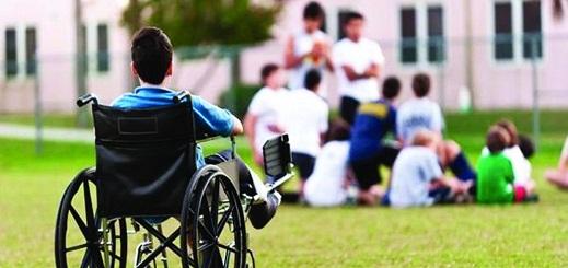 يهم ذوي الإحتياجات الخاصة بالريف.. تنظيم ثاني مباراة موحدة لتوظيف 200 شخص في وضعية إعاقة
