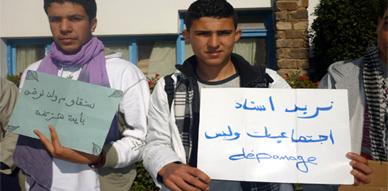 تلاميذ ثانوية المقدم بوزيان ينظمون وقفة احتجاجية بنيابة الناظور