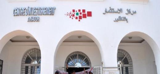 وزير الداخلية يكشف عن موعد افتتاح الجيل الجديد من المراكز الجهوية للاستثمار