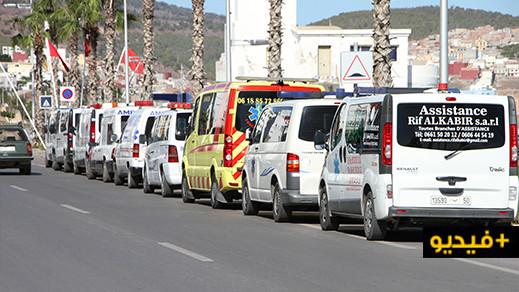 """أرباب سيارات الإسعاف بالناظور: سلطات مليلية كا """"يحكرونا"""" وحجز سياراتنا غير قانوني"""
