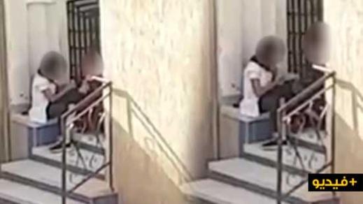 خطير.. ظهور فيديو جديد لتلميذات يتعاطين السيلسيون