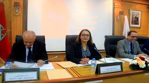 مجلس جهة طنجة الحسيمة يخصص 77% من ميزانية 2020 لتنمية العالم القروي