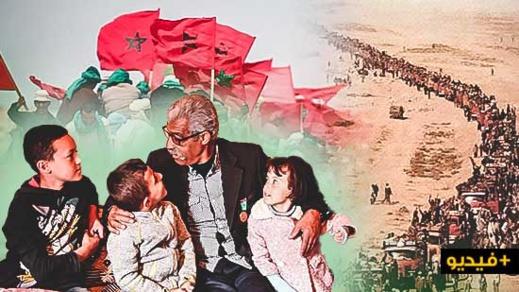 """أصغر مشارك من الناظور في """"المسيرة الخضراء"""" يحكي تفاصيل الزحف نحو الصحراء"""