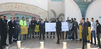 مستخدمون بمطار العروي الدولي يطالبون بالإنصاف الإجتماعي في وقفة احتجاجية