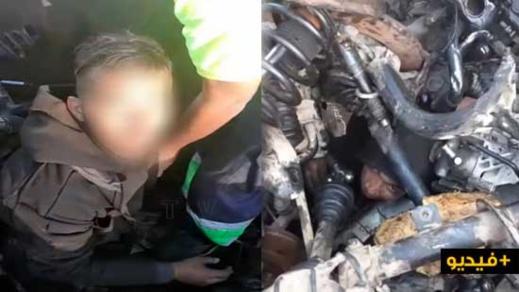 شاهدوا بالفيديو.. العثور على مهاجر مختفي داخل متلاشيات كانت على متن شاحنة متجهة الى إسبانيا