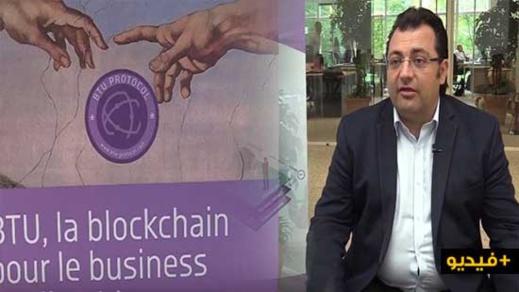 بالفيديو.. مغربي يحقق ثورة في تكنولوجيا العملات الرقمية بفرنسا