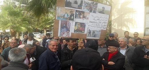 عائلات معتقلي الريف يحتجون أمام مقر مندوبية السجون بالرباط ضد الإجراءات التأديبية في حق أبنائها