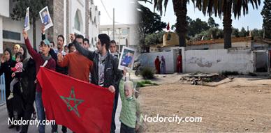 عائلة المعتقل عقب رفعه للعلم الإسرائيلي فوق منزله الوضيفي تحتج أمام المحكمة الإبتدائية وتطالب بإطلاق سراحه