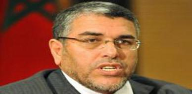 المغرب يترشح لعضوية مجلس حقوق الإنسان