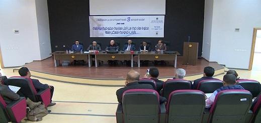 """أقدم هيئة حقوقية بالمغرب تستنكر تحويل """"الناظور"""" إلى مدينة أشباح وتطالب بإطلاق سراح معتقلي الريف"""