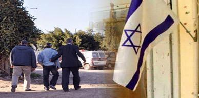 المحكمة الإبتدائية بالناظور تنطق غدا بالحكم في حق المحتج برفع العلم الإسرائيلي فوق منزله