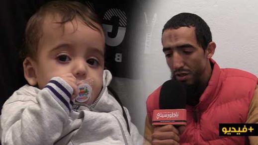 اسرة الطفل انس تناشد مساعدتها لنقل ابنها الى اسبانيا للعلاج