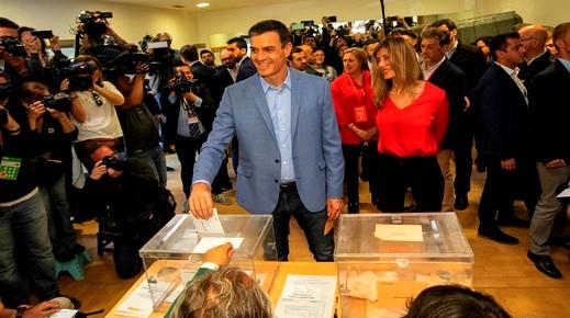 النتائج الأولية للانتخابات الاسبانية.. فوز الاشتراكيين بأزيد من 100 مقعد واليمين المتطرف يضمن الصعود