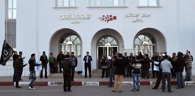 حضور باهت لحركة 20 فبراير في وقفة تضامنية مع معطلي الناظور