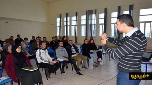مركز الريف للتراث والدراسات بالناظور ينظم دورة تكوينية لفائدة المقبلين على مباراة التعاقد
