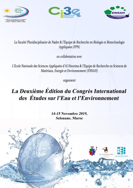 كلية الناظور تحتضن الدورة الثانية من المؤتمر العالمي للدراسات حول الماء والبيئة
