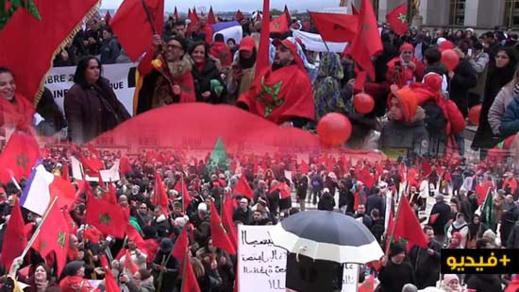 مظاهرة بباريس من اجل العلم المغربي
