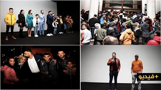 """عرض الفيلم الريفي """"الوحوش"""" يحظى بمتابعة قياسية بعدما غصّ المركب الثقافي بالناظور بجمهور غفير"""