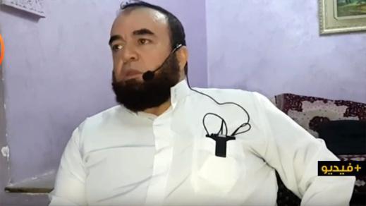 الشيخ الزروالي: عن أحكام المرأة التي توفى زوجها