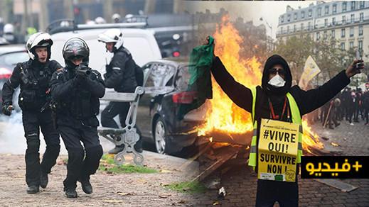 شاهدوا بالفيديو.. أعمال عنف كبيرة تشهدها باريس بسبب إحتجاجات السترات الصفراء