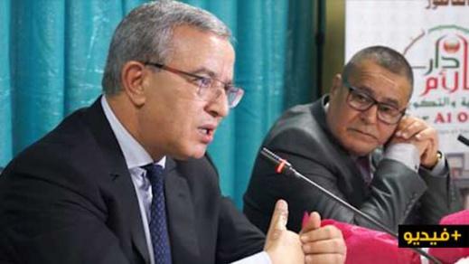 وزير العدل الأسبق من الناظور.. الأحزاب السياسية أصبها نوع من العياء والمجتمع المدني يجب أن يلعب دوره