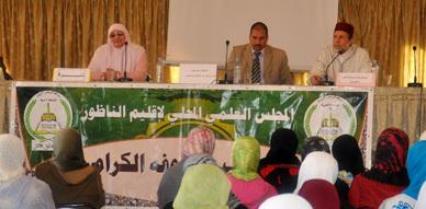 خلية المرأة بالمجلس العلمي بالناظور تنظم ندوة حول حقوق وواجبات المرأة المسلمة