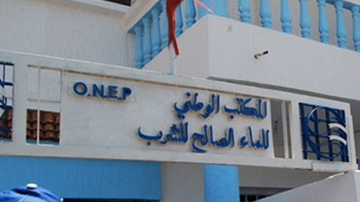 جمعية حقوقية تنبه المكتب الوطني للماء بسبب الغرمات المفروضة على الأسر الفقيرة بالناظور