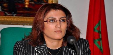 الدكتورة ليلى أحكيم على القناة الأمازيغية