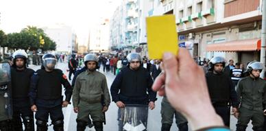 فبرايريون بالناظور يتضامنون مع ساكنة بني بوعياش وتجار بالمدينة يشتكون من أضرار الإحتجاجات