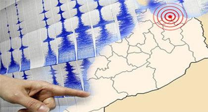 المعهد الوطني للجيوفيزياء يعلن  تسجيل هزتين أرضيتين بإقليم الدريوش