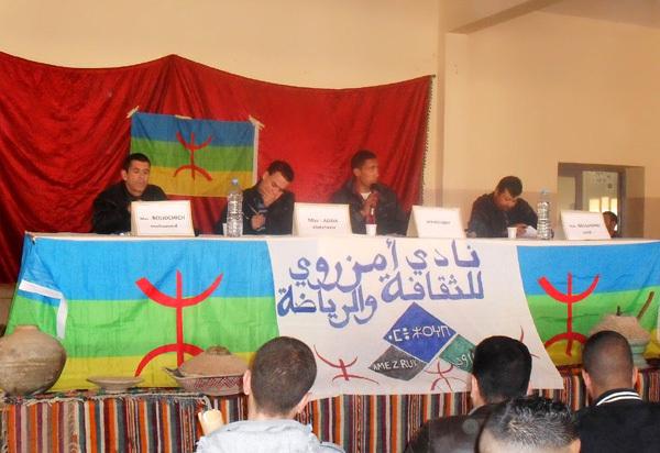 نادي أمزروي للثقافة والرياضة بآيث سعيد في أيام ثقافية أمازيغية بثانوية الفارابي التأهيلية