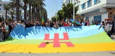الحركة الأمازيغية بالريف في مسيرة تضامنية مع ساكنة إقليم الحسيمة