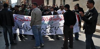 """معطلو الناظور ينظمون وقفة """"تحذيرية"""" أمام عمالة الإقليم"""