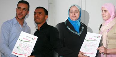 تنسيقية العروي للتضامن في أمسية احتفالية بمناسبة انتهائها من أشغالها الخيرية