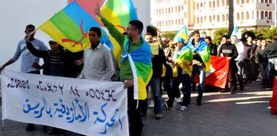 """الحركة الأمازيغية تحتج بالناظور ضد """"عسكرة الريف"""""""