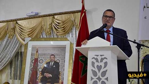 شوقي والتنسيق مع معارضة المجلس الجماعي