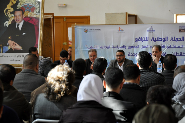 لقاء وطني حول الفعل الشبابي والعمل المدني وتنديدا بأحداث بوعياش وغيرها