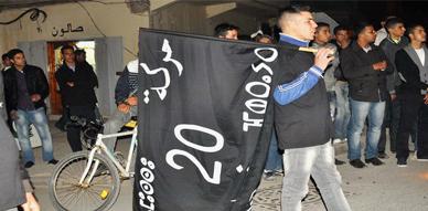 حركة 20 فبراير بزايو تتضامن مع ساكنة بني بوعياش