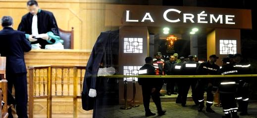 """بعد الأحكام الابتدائية.. هذه مستجدات ملف جريمة """"مقهى لاكريم"""" التي يتابع فيها متورطون من الناظور والدريوش"""