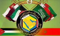 المغرب والأردن الأقرب الى دول الخليج