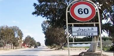 """واقع وآفاق القطاع الصحي بإقليم الدرويش على القناة التلفزية """" ثمازيغت """""""