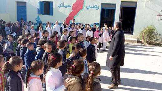 مدرسة القدس الابتدائية بأزغنغان تنخرط في الأسبوع الوطني للتعاون المدرسي
