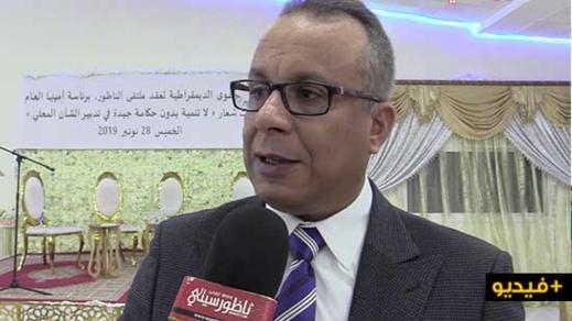 """مسؤول حزب """"غصن الزيتون"""" يدعو أعضاء جماعة الناظور إلى نكران الذات لإصلاح اختلالات المجلس السابق"""