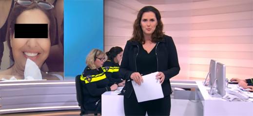 الشرطة الهولندية تواصل البحث عن مغربية تتزعم شبكة للكوكايين اختفت في ظروف غامضة