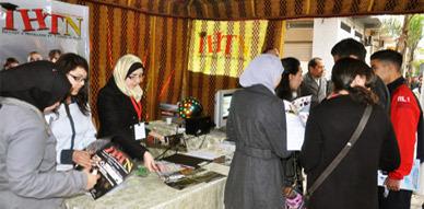 معهد السياحة والفندقة ينظم أيام توجيهية لفائدة تلاميذ الناظور